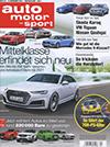 Alfa Romeo 155 DTM auto motor sport Nov 2017