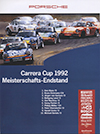 Carrera Cup 1992 - Philipp Müller