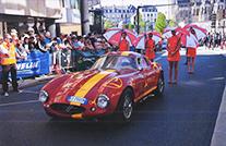 FF_Monza_2017_2