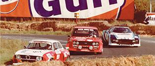 Fiat Abarth 131 Gulf
