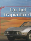 Fiat Dino Auto Capital