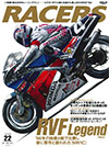 Honda 750 VFR-R - Racers _Mag 2013