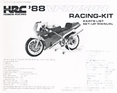 Honda RC30 VFR 750R – HRC88 Racing Kit
