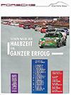 Porsche Carrera Cup 1990 Halbzeit